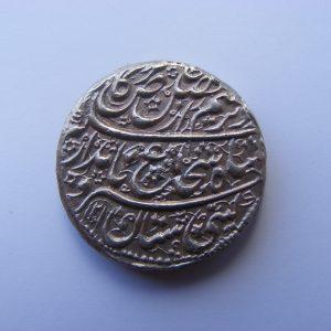 Very rare solid silver Double Rupee 215 years old Shah Shuja' al Mulk Durrani, Bahawalpur Afghanistan Afghanistan Antique Silver