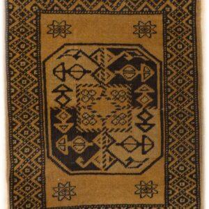 GOLDEN AFGHAN 73cm x 54cm decorative Antique Rugs