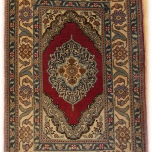 KAYSERI 97cm x 63cm Antique Antique Rugs