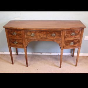 Antique Georgian Style Mahogany Shaped Front Sideboard