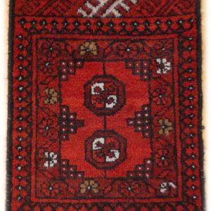 AFGHAN MAT 65cm x 51cm decorative Antique Rugs