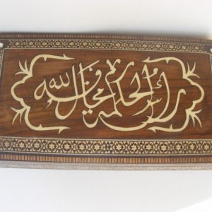 Beautiful Islamic Spain / Andalusia Inlaid Jewellery Box c1920 Bone & Mother of Pearl Inlay Alhambra Antique Boxes