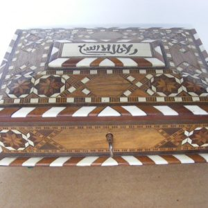 Beautiful Islamic Spain / Andalusia Inlaid Jewellery Box c1920 Alhambra Antique Boxes