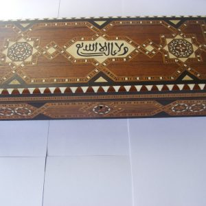 Beautiful Islamic Spain / Andalusia Inlaid Glove Box c1920 Mother of Pearl Bone Alhambra Antique Boxes