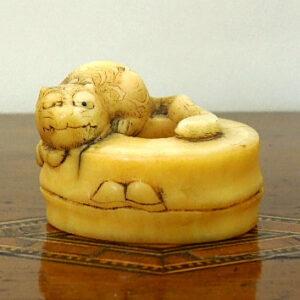 Genuine 19th Century Japanese Marine Ivory Netsuke Japanese Antique Collectibles