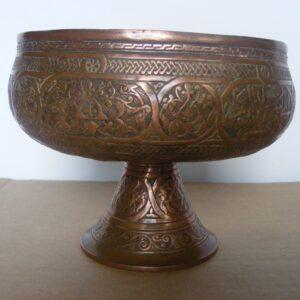 SOLD: UNIQUE Persian influence copper chalice Christopher Dresser Elkington & Co for Shah of Persia 1889 Copper Antique Metals