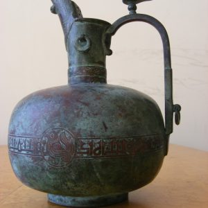 SOLD: Stunning & Rare Large Bronze Persian Ewer c1100 AD inlaid copper Kufic Islamic Inscriptions Kufic Medieval Antiques