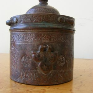 Persian Khorasan Bronze Inkwell c12th Century Islamic Over 800 years old Inscription Medieval Antiques