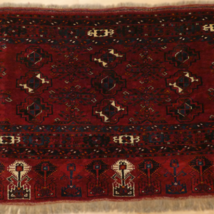 AFGHAN CHUVAL 178cm x 94cm Antique Antique Rugs