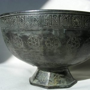 SOLD: Rare & Beautiful Islamic bronze Persian bowl over 800 years old Kufic Medieval Antiques