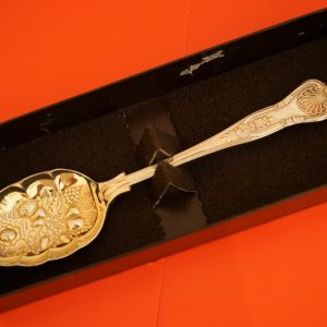 A Large Victorian E P N S Berry Spoon With Gilded Bowl – Collectable item Bone Handle Fish Servers Antique Silver