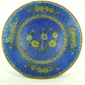 Antique Chinese Plique-a-Jour Plate Chinese Glass Antique Collectibles
