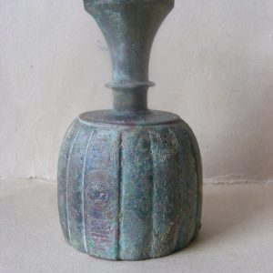 1,000 year old bronze Perfume Sprinkler ribbed form with Kufic inscriptions Islamic Persia Antiquities