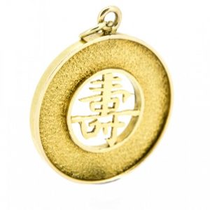 """14k """"Long Life"""" Chinese Medallion charms Antique Pendants"""