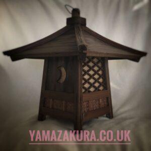 Snow viewing lantern japan Antique Lighting