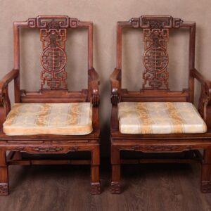 Fantastic Pair Of Chinese Hardwood Arm Chairs SAI1753 Antique Furniture