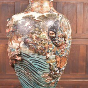 Japanese Satsuma Vase SAI2280 Antique Vases