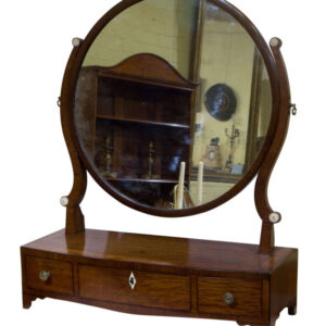 A rare Regency Bow Fronted Box Base Mirror Antique Dressers