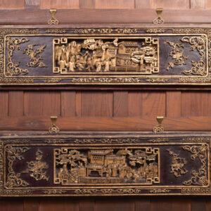 Pair Of Chinese Hardwood Panels SAI2397 Miscellaneous