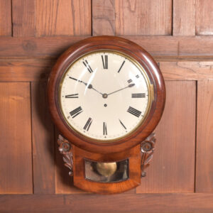 Mahogany Wall Clock SAI2419 Antique Clocks