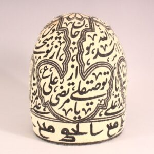 Beautiful and RARE Qajar Sufi cap Hat with amazing Calligraphy 100+years old Nakshi Script Iran Antique Textiles